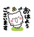こねこのにゃーちゃん♡おおきな文字 BASIC(個別スタンプ:13)