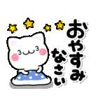 こねこのにゃーちゃん♡おおきな文字 BASIC(個別スタンプ:15)