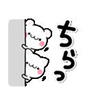 こねこのにゃーちゃん♡おおきな文字 BASIC(個別スタンプ:19)