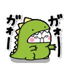 こねこのにゃーちゃん♡おおきな文字 BASIC(個別スタンプ:29)