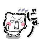 こねこのにゃーちゃん♡おおきな文字 BASIC(個別スタンプ:30)