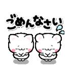 こねこのにゃーちゃん♡おおきな文字 BASIC(個別スタンプ:38)