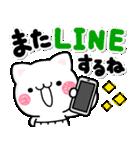 こねこのにゃーちゃん♡おおきな文字 BASIC(個別スタンプ:40)