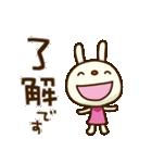 てるてるうさぎ ポップタッチ風3(個別スタンプ:01)