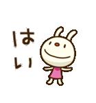 てるてるうさぎ ポップタッチ風3(個別スタンプ:02)