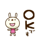 てるてるうさぎ ポップタッチ風3(個別スタンプ:03)