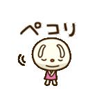 てるてるうさぎ ポップタッチ風3(個別スタンプ:04)