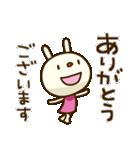 てるてるうさぎ ポップタッチ風3(個別スタンプ:05)
