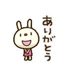 てるてるうさぎ ポップタッチ風3(個別スタンプ:06)