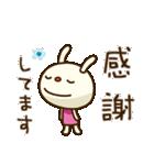 てるてるうさぎ ポップタッチ風3(個別スタンプ:07)