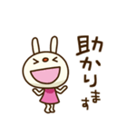 てるてるうさぎ ポップタッチ風3(個別スタンプ:08)