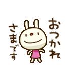 てるてるうさぎ ポップタッチ風3(個別スタンプ:09)