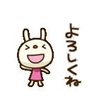 てるてるうさぎ ポップタッチ風3(個別スタンプ:10)