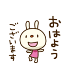 てるてるうさぎ ポップタッチ風3(個別スタンプ:13)