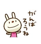 てるてるうさぎ ポップタッチ風3(個別スタンプ:15)