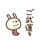 てるてるうさぎ ポップタッチ風3(個別スタンプ:16)