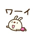てるてるうさぎ ポップタッチ風3(個別スタンプ:17)