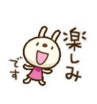 てるてるうさぎ ポップタッチ風3(個別スタンプ:18)