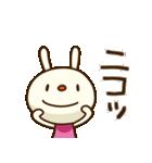 てるてるうさぎ ポップタッチ風3(個別スタンプ:19)