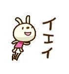 てるてるうさぎ ポップタッチ風3(個別スタンプ:21)