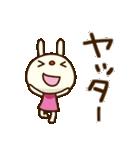 てるてるうさぎ ポップタッチ風3(個別スタンプ:22)