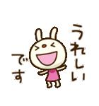 てるてるうさぎ ポップタッチ風3(個別スタンプ:23)