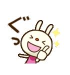 てるてるうさぎ ポップタッチ風3(個別スタンプ:24)