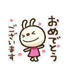 てるてるうさぎ ポップタッチ風3(個別スタンプ:25)