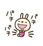 てるてるうさぎ ポップタッチ風3(個別スタンプ:26)
