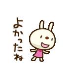 てるてるうさぎ ポップタッチ風3(個別スタンプ:27)