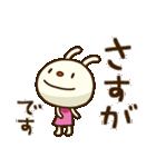 てるてるうさぎ ポップタッチ風3(個別スタンプ:28)