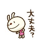 てるてるうさぎ ポップタッチ風3(個別スタンプ:29)