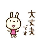 てるてるうさぎ ポップタッチ風3(個別スタンプ:30)