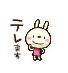 てるてるうさぎ ポップタッチ風3(個別スタンプ:31)