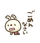 てるてるうさぎ ポップタッチ風3(個別スタンプ:33)