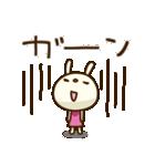 てるてるうさぎ ポップタッチ風3(個別スタンプ:34)
