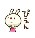 てるてるうさぎ ポップタッチ風3(個別スタンプ:36)