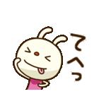 てるてるうさぎ ポップタッチ風3(個別スタンプ:37)