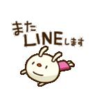 てるてるうさぎ ポップタッチ風3(個別スタンプ:38)