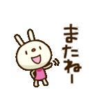 てるてるうさぎ ポップタッチ風3(個別スタンプ:39)
