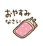 てるてるうさぎ ポップタッチ風3(個別スタンプ:40)