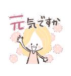 毎日使える♡おしゃかわガール(個別スタンプ:36)