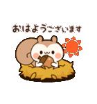 秋に使えるリスさんの動くスタンプ(個別スタンプ:01)