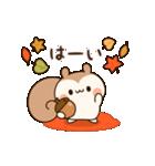 秋に使えるリスさんの動くスタンプ(個別スタンプ:08)