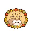 秋に使えるリスさんの動くスタンプ(個別スタンプ:12)