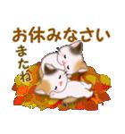 三毛猫ツインズ 秋の毎日(個別スタンプ:5)
