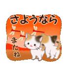 三毛猫ツインズ 秋の毎日(個別スタンプ:6)