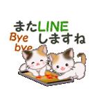 三毛猫ツインズ 秋の毎日(個別スタンプ:7)