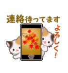三毛猫ツインズ 秋の毎日(個別スタンプ:8)