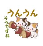 三毛猫ツインズ 秋の毎日(個別スタンプ:15)